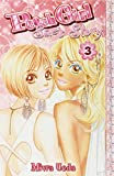 Peach Girl: Sae's Story 3 (1435205472) by Ueda, Miwa