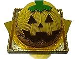 ハロウィンケーキ パンプキンタルト (12cmサイズ)
