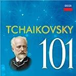 Tchaikovsky: 1812 Overture (Finale)