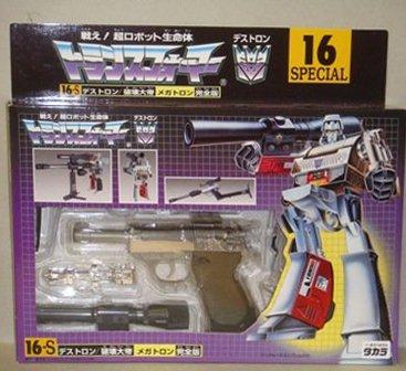 Takara Transformers G1 Megatron Reissue 16-S MISB