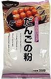 幸田 だんごの粉 200g×10個