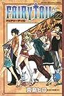 FAIRY TAIL 第22巻