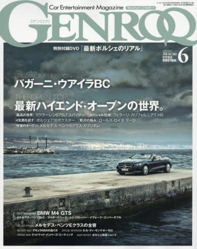 GENROQ(ゲンロク) 2016年 06 月号
