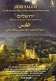 echange, troc  - Jérusalem