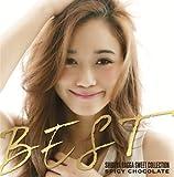���äȥ��ѥ��������祳�졼��!~BEST OF ��ë RAGGA SWEET COLLECTION (��������)(DVD��)