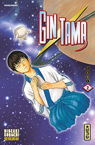 Gintama - Tome 2