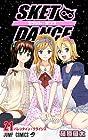SKET DANCE 第21巻