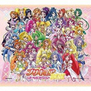 プリキュア ボーカルベストBOX  CD