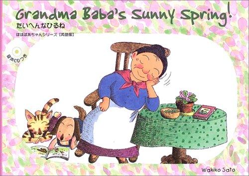 Grandma Baba's sunny spring!