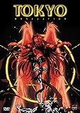 Tokyo Revelation [DVD] [Region 1] [US Import] [NTSC]