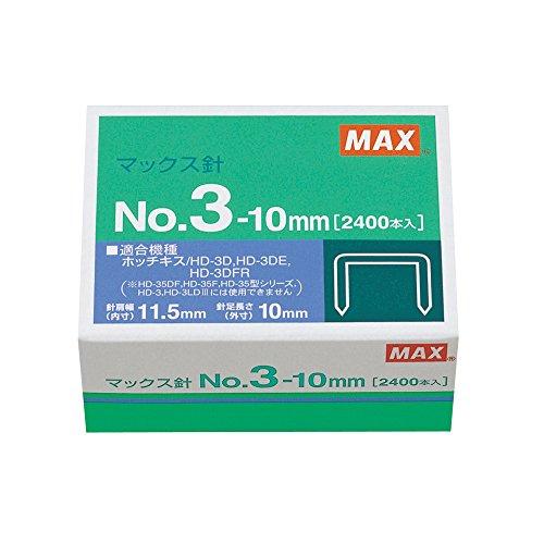 max-staples-no3-10mm-3-no-japan-import