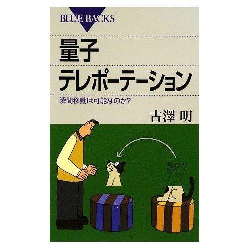 知的色情 1 (光彩コミックス)