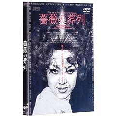 �K�N�̑��� [DVD]