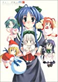 ���褫���Τ������� �ӥ��奢��ե���֥å�+DVD (RASPBERRY BOOKS)