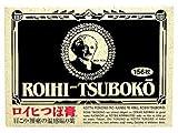 ロイヒつぼ膏156枚×2