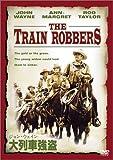 映画に感謝を捧ぐ! 「大列車強盗(1972年版)」