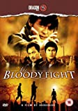 Bloody Fight [DVD]