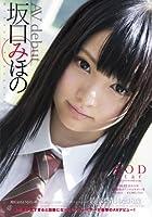 【数量限定】坂口みほの AV Debut 特典ディスク付き [DVD]