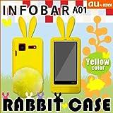 iida INFOBAR A01用 【ウサギケース ラビットしっぽ付】 イエロー :インフォバー SHARP