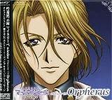 吟遊黙示録マイネリーベwieder キャラクターCD(1)オルフェレウス
