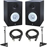 "Yamaha HS80M 8"" Studio Reference Monitors Kit"