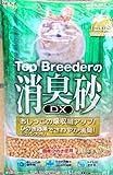 ジックス TopBreeder トップブリーダーの消臭砂DX 6L