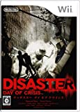 echange, troc Disaster: Day of Crisis[Import Japonais]