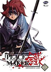 Peacemaker, Vol. 1: Innocence Lost