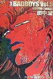 定本BAD BOYS 5 (ヤングキングコミックス)