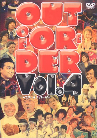 OUT OF ORDER VOL.4 [DVD]