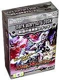デュエルマスターズトレーディングカードゲーム DMC-17 戦場の暗黒皇女 (ダーク・ウォリアー)デッキ