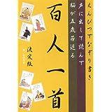 51FYEEFN59L._AA160_.jpg : 漢字練習帳 91字 : 漢字