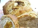 天然酵母いちぢくとくるみパン