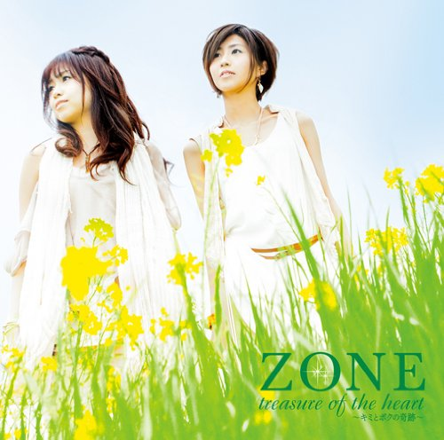 ZONE treasure_of_the_heart