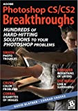 Adobe Photoshop CS/CS2 Breakthroughs (0321334108) by Blatner, David