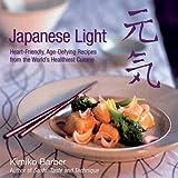 Japanese Light