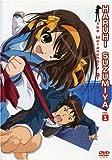The Melancholy of Haruhi Suzumiya, Volume 1