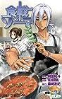 食戟のソーマ 第7巻 2014年04月04日発売