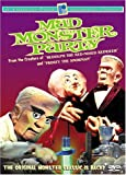 Mad Monster Party [DVD] [Import]