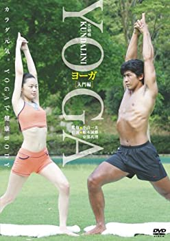 火の呼吸 YOGA〈入門編〉 ~火の呼吸で健康BODY~[DVD] (<DVD>)