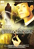 The Royal Scandal + The Case Of The Whitechapel (2 DVD) (Sherlock Holmes) (Region 2)