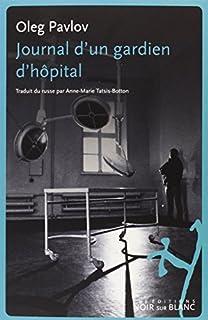 Journal d'un gardien d'hôpital