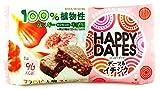 味覚糖 HAPPY DATES デーツ&イチジク 1個×10個