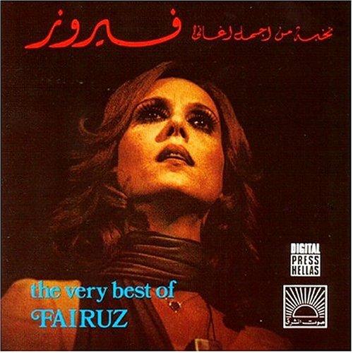 Fairuz - Best of Fairuz - Zortam Music