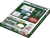 KOKUYO マルチプリンタ用名刺用紙(マイクロミシン)(両面普通紙) A4 100枚 アイボリー KPC-VE15LY