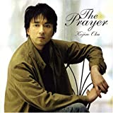 THE PRAYER~祈り