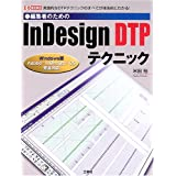 WInDesignDTPeNjbNc T