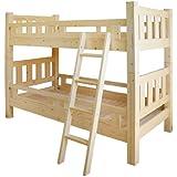 タンスのゲン 二段ベッド 子供 大人も使える二段ベッド エコ塗装 ドデカ90ミリ角柱 2段ベッド ベルヘン ナチュラル 65190021 NA