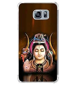 Bhagwan Shankar 2D Hard Polycarbonate Designer Back Case Cover for Samsung Galaxy Note5 :: Samsung Galaxy Note5 N920G :: Samsung Galaxy Note5 N920T N920A N920I
