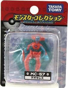 "Takaratomy Deoxys (MC-57): Pokemon Monster Collection 2"" Mini Figure"